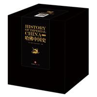 《哈佛中国史》(精装全6册)