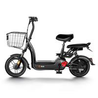 Yadea 雅迪 10000033 新国标电动自行车
