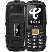 小辣椒 G108C 按键老人手机 电信2G 黑色