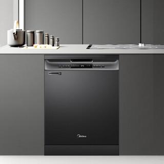 Midea 美的 J10 洗碗机 13套 黑色