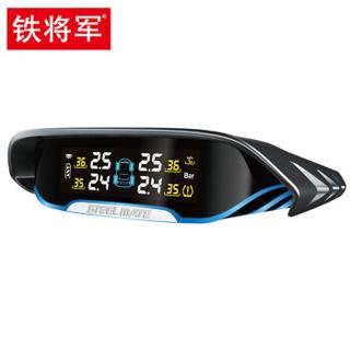 铁将军内置太阳能无线彩屏胎压胎温同显胎压监测器X1