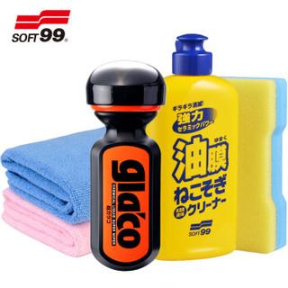 SOFT99 汽车玻璃防雨剂去油膜3件套 雨敌挡风玻璃清洗剂油膜去除剂玻璃水驱水剂
