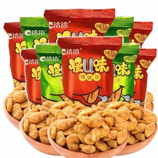 CHANCE CHANCE 恰恰 零食组合 6种口味薯片+2味怪味豆 22袋(薯片35g*12袋+怪味豆30g*10袋)
