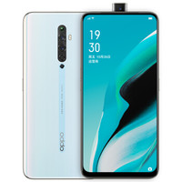 OPPO Reno2 Z 智能手机 8GB 128GB
