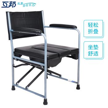 互邦全钢管坐便椅坐厕椅 抽拉式便盆 老人孕妇轻便防滑可折叠坐便凳老年人坐便器 HBGY103-B