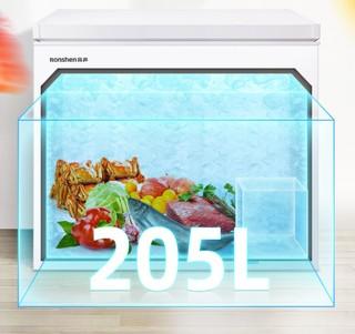Ronshen 容声 BD/BC-205MB 锁鲜变温冰柜 205L 白色