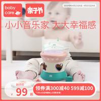 babycare婴儿拍拍鼓1岁6-9个月宝宝手拍鼓可充电音乐早教益智玩具