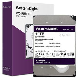 Western Digital 西部数据 紫盘系列 3.5英寸监控级硬盘 10TB 256MB(7200rpm、PMR)WD102EJRX
