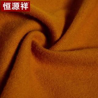 恒源祥围巾女欧美风纯色长款加厚流苏 羊毛秋冬保暖优雅气质围脖 50M15327 焦糖色