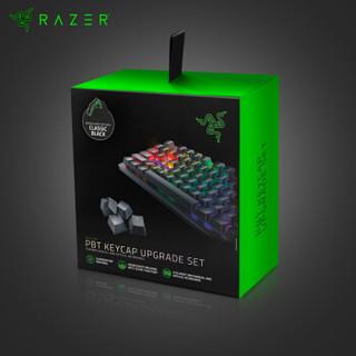 雷蛇 Razer 双色注塑PBT键帽升级套件 机械键盘 透光材料 游戏键盘配件 104键 个性化DIY 含拔键器 粉晶