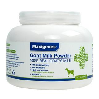 澳洲 美可卓(Maxigenes) 原装进口白胖子高钙速溶成人山羊奶粉 400g罐装
