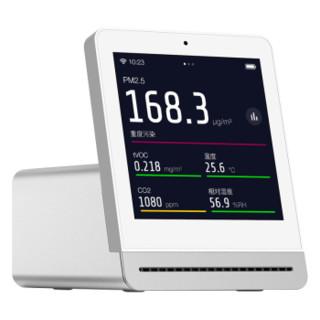 京选|青萍空气检测仪家用监测室内空气质量雾霾表温湿度CO2 TVOC PM2.5检测仪器白色