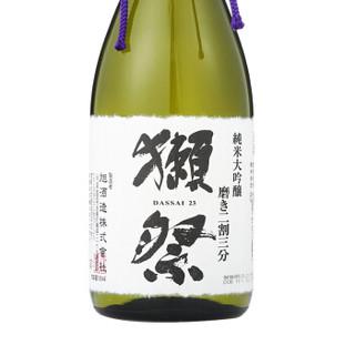 獭祭 清酒 纯米大吟酿二割三分 720ml