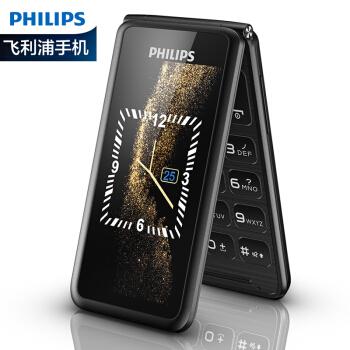 飞利浦 PHILIPS E256S 陨石黑 双屏翻盖老人手机 移动联通2G *4件