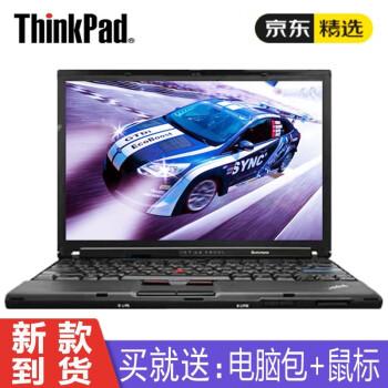 【二手9成新】特价:联想 T410/T420/X200/X201/X220 笔记本电脑 超薄商务办公 X200双核/2G/250G机械(特价轻薄)