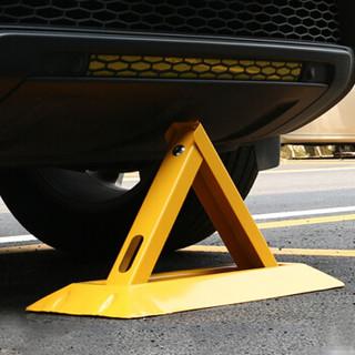 四万公里 地锁 车位三角固定停车桩 汽车车库占位锁挡车器 三角锁双锁防压带钥匙 SWY1301