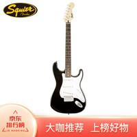 芬达吉他(Fender)SQ子弾系列ST型带摇把单单单线圈电吉他初学入门电吉它月桂木指板黑色 0370001506