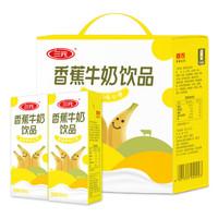 三元 香蕉牛奶飲品 200ml*12禮盒裝 *9件