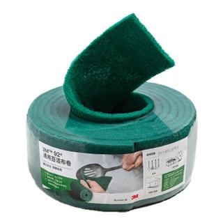 3M思高强力去污通用百洁布卷 92# 厨房洗碗布抹布 1卷装