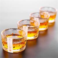 Le Bronte 朗特乐 锤纹耐热玻璃茶杯 50ml 4个装