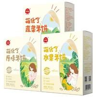 Eastwes 伊威 宝宝米饼 50g*3盒组(原味+水果+蔬菜)