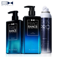 尊蓝男士洗护洁面套装(洗发水400ml+沐浴露500ml+拉丝洗面奶120ml)