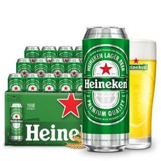 喜力(Heineken)啤酒 500ml*18听 专供款 整箱装 *2件