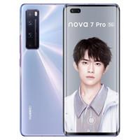 HUAWEI 华为 nova 7 Pro 5G智能手机 7号色 8GB+256GB