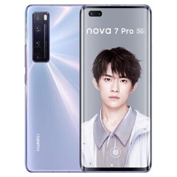 HUAWEI 华为 nova 7 Pro 5G智能手机 8GB+128GB 7号色