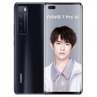 HUAWEI 华为 nova 7 Pro 智能手机 亮黑色 8GB+256GB