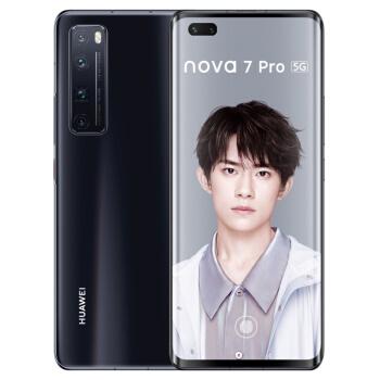 HUAWEI 华为 nova 7 Pro 5G智能手机 8GB+128GB 全网通 亮黑色