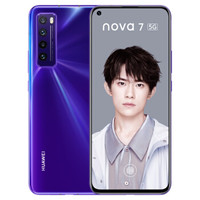 HUAWEI 华为 nova 7 智能手机 (仲夏紫、8GB、128GB、5G)