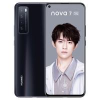 HUAWEI 华为 nova7 5G 智能手机 8GB+128GB 绮境森林