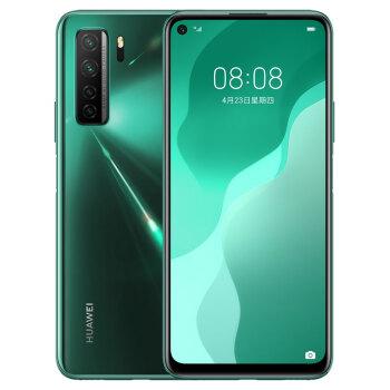 HUAWEI 华为 nova 7 SE 5G智能手机 8GB 128GB 绮境森林