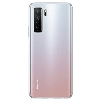华为 HUAWEI nova 7 SE 5G智能手机 8GB+128GB 银月星辉