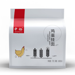 ZHONGYU 中裕 中裕鸡蛋挂面100g*10包共1kg 面条早餐方便速食面