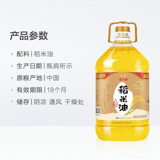 金龙鱼 3000PPM 稻米油 5.435L