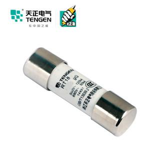 天正电气 RT18 圆柱形 10A 380VAC 07050590014 保险丝保险管 熔芯 熔断器本体