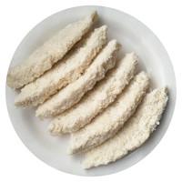 冷冻深海鳕鱼排 310g/盒6枚  生鲜半成品鳕鱼肉 营养辅食儿童早餐