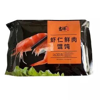 吉祥虾仁鲜肉大馄饨630g(20只) *12件+凑单品