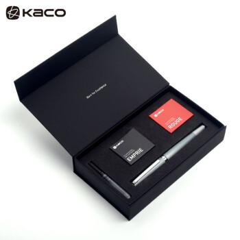 KACO博雅钢笔墨水套装礼盒 商务办公钢笔墨水礼盒节日礼品礼物 灰色(礼盒)