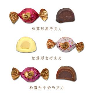 GODIVA 歌帝梵 松露形巧克力礼盒 混合口味 250g