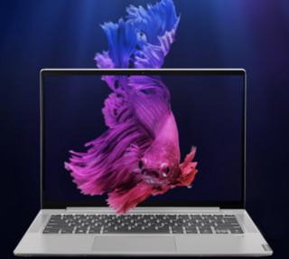 Lenovo 联想 小新 Air14 2019款 14英寸笔记本电脑 锐龙R7-2700U 16GB 512GB-SSD 核显 荣耀银
