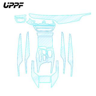 UPPF 宝马专用TPU汽车内饰保护膜仪表盘贴膜中控面板隐形透明膜 2系旅行版(整车内饰)