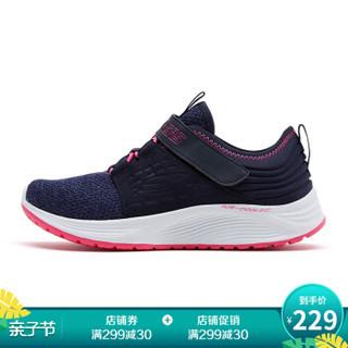 斯凯奇(Skechers)女童时尚休闲运动鞋81737L 海军蓝色/桃红色 27.5