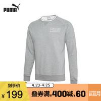 PUMA彪马官方 新款男子圆领拼色套头卫衣 ATHLETICS 844126 灰色-03 XL *2件