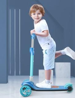 Cakalyen A02 可折叠儿童滑板车  莱恩蓝