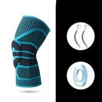 MATTDAWEI 951650 短款运动防撞护膝 单只装