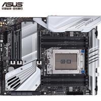 ASUS 华硕 PRIME TRX40-PRO 主板 (AMD TRX40/socket sTRX4)
