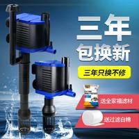 鱼缸过滤器三合一潜水泵上过滤静音增氧抽水泵水族箱鱼缸循环泵